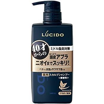 ルシード 薬用スカルプデオシャンプー 450mL (医薬部外品)