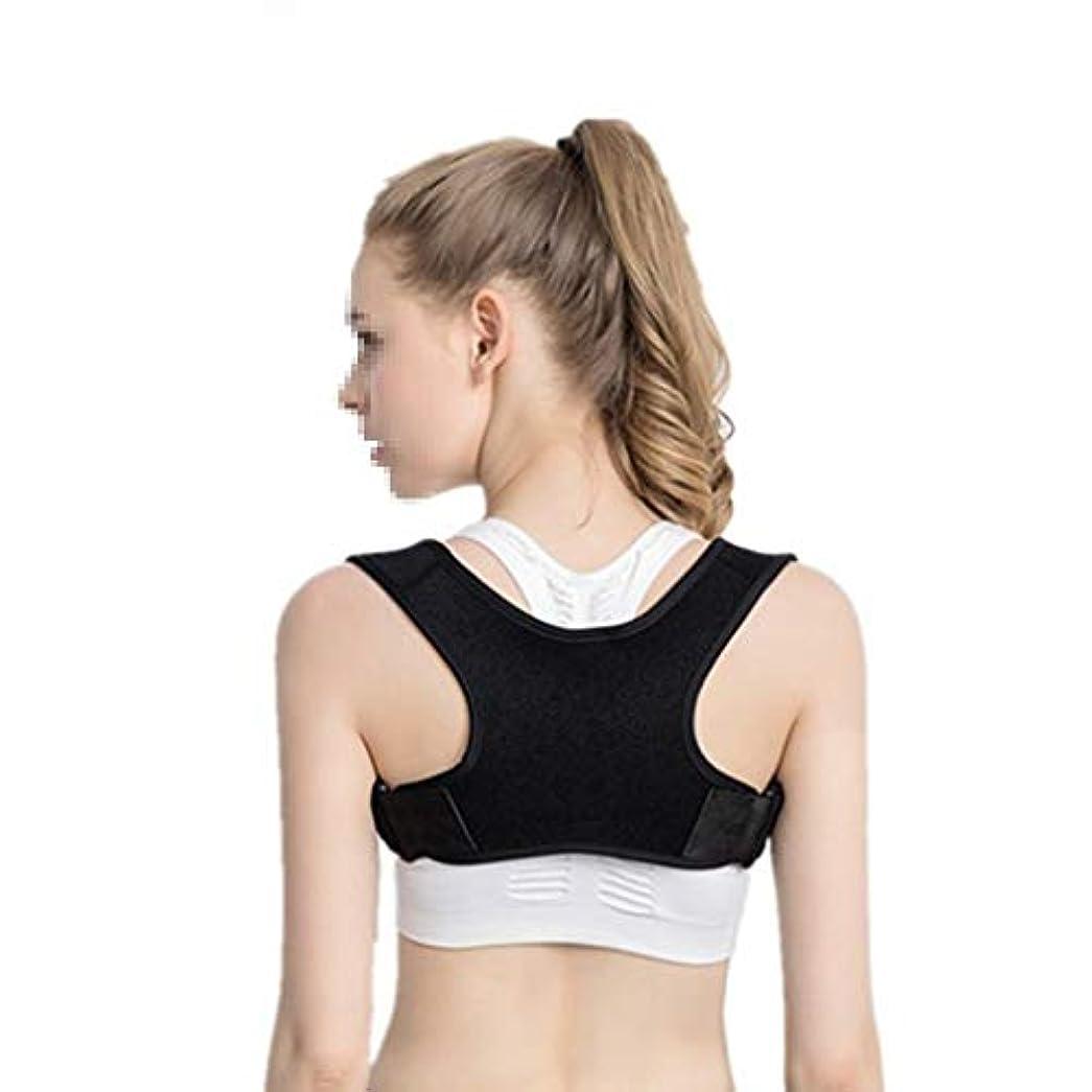 更新ジョージハンブリー尋ねる背部サポート姿勢の装具 - 大人の男女兼用の調節可能な反humpback姿勢補正ベルトのために適した