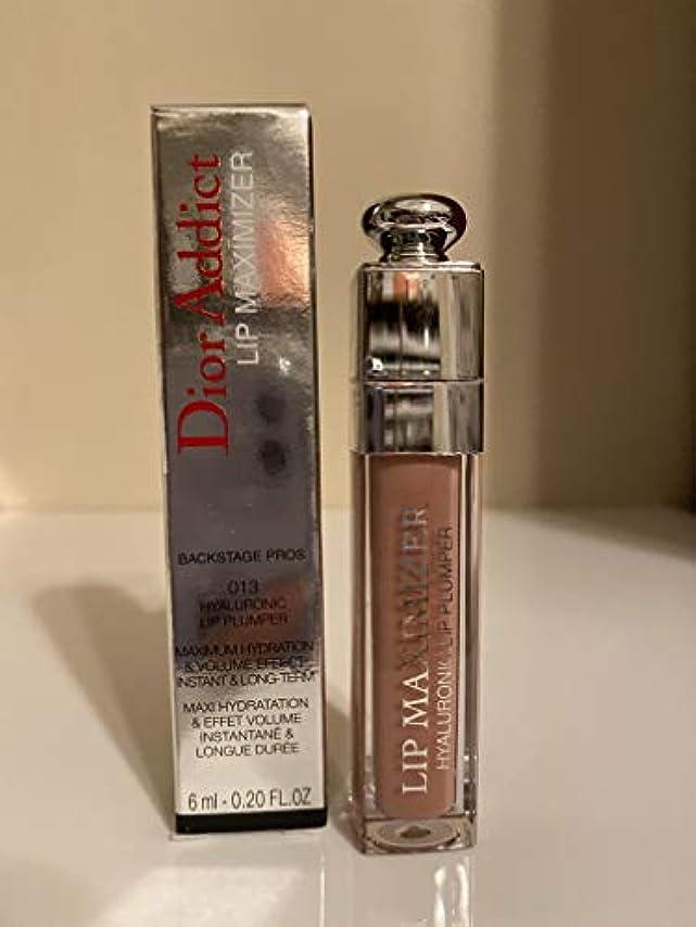 何よりもメモメディック【 国内正規品?限定品 】Dior ディオール アディクト リップ マキシマイザー(リップグロス)#013 Beige ベージュ