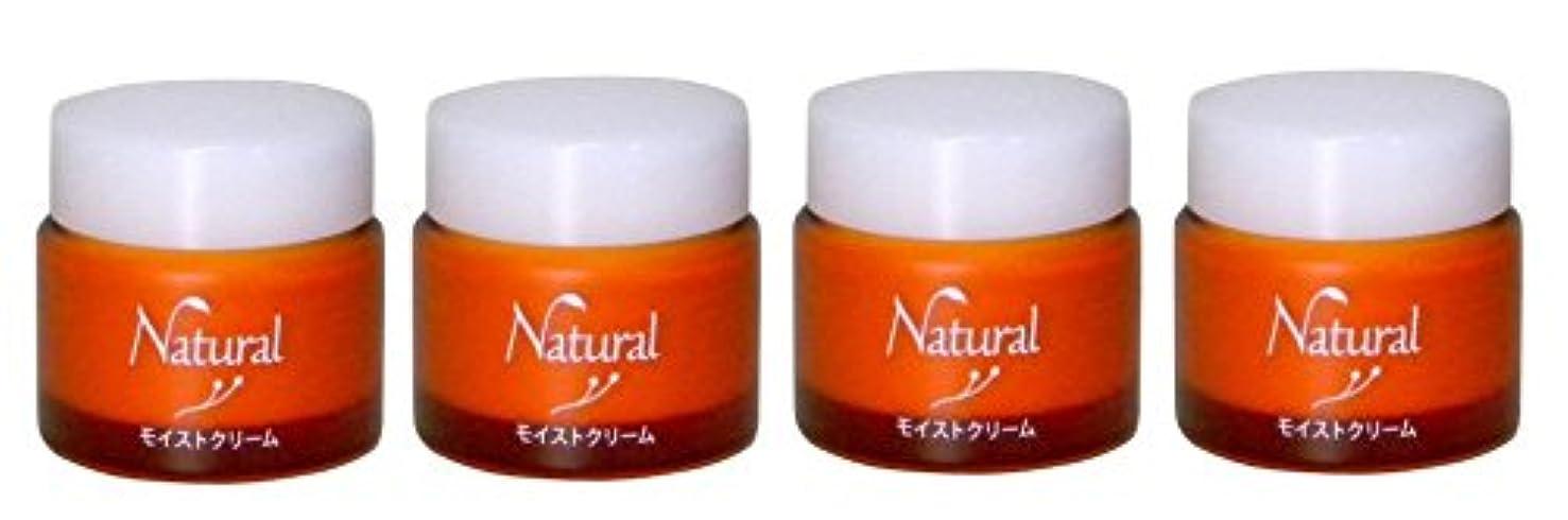 減らすレキシコン自分のハイム ナチュラル モイストクリーム 30g(保湿クリーム) X4個セット