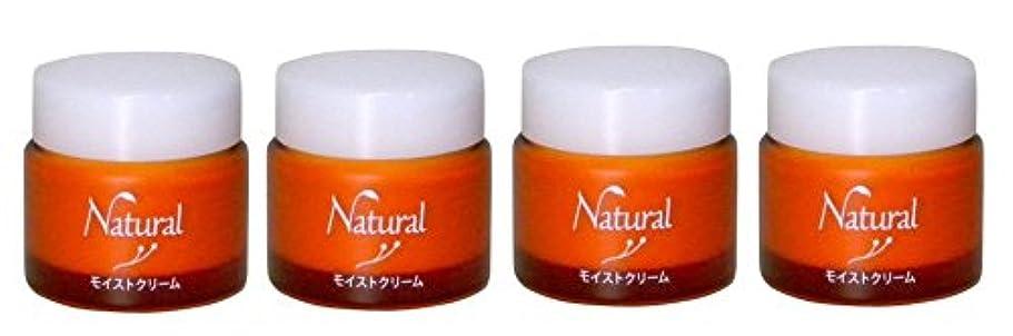 日焼け蓮お金ゴムハイム ナチュラル モイストクリーム 30g(保湿クリーム) X4個セット