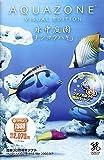 Aquazone Visual Edition 水中庭園 9 「ナンヨウハギ」