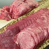 特選松阪牛専門店やまと 黒毛和牛 牛タン 丸まるカット < 焼肉 / 煮込み用 > 約500g (約9名様用)