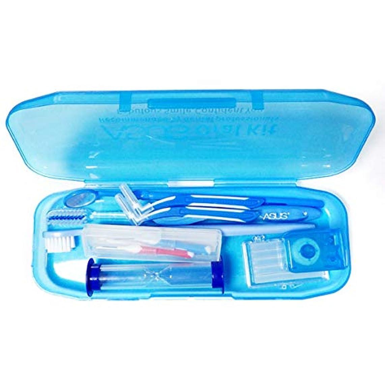 意味するハンサムソートIntercoreyポータブルオーラルキットプロの歯科矯正セット歯の正しいブラシ歯間ブラシデンタルフロスデンタルミラースーツ