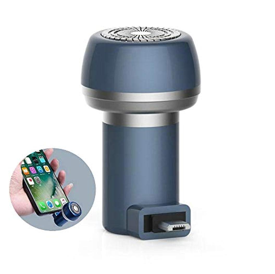 前投薬自治的余裕があるXAHWL ミニ シェーバー 携帯電話 Micro/Type-c/USB+Micro 脱毛器