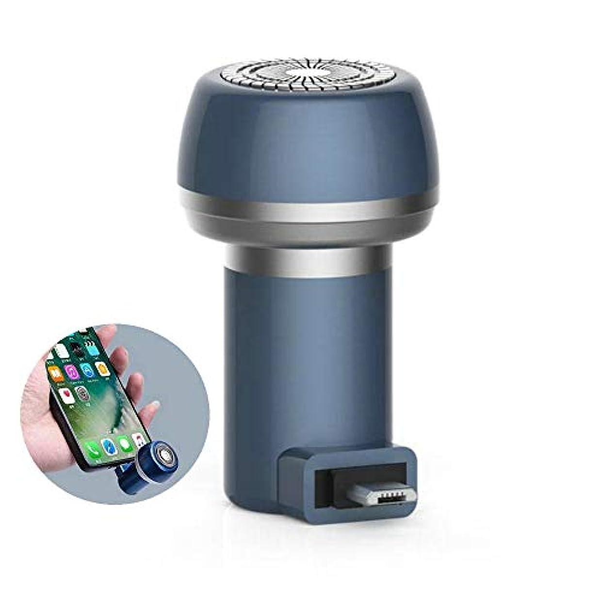 立ち寄る逮捕伝導率XAHWL ミニ シェーバー 携帯電話 Micro/Type-c/USB+Micro 脱毛器