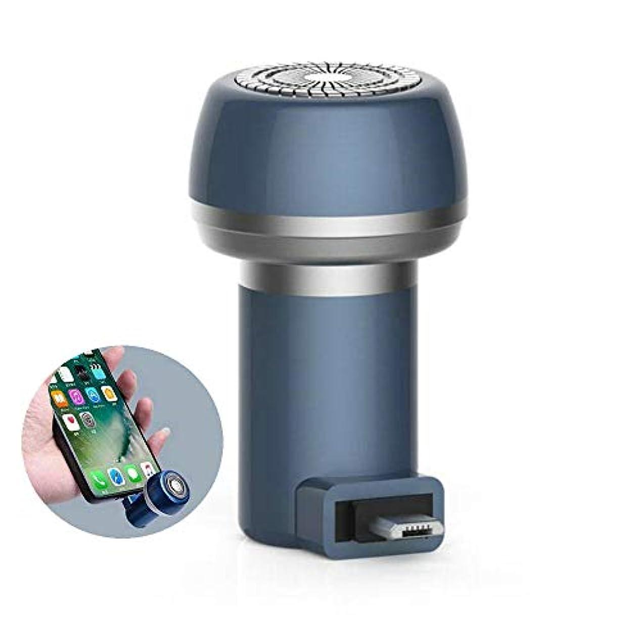 適合する相手折り目XAHWL ミニ シェーバー 携帯電話 Micro/Type-c/USB+Micro 脱毛器