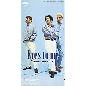 Amazon.co.jp: Eyes to me: DRE...
