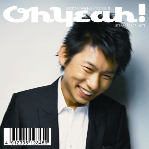 Oh!Yeah!