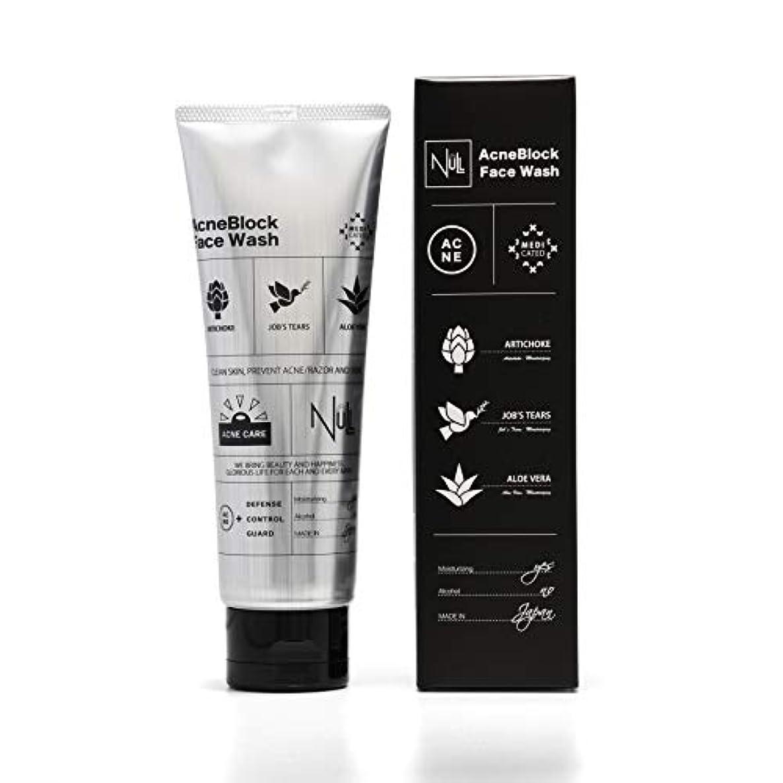フックシールラバNULL 洗顔 メンズ 【有効成分の力で ニキビ を防ぐ かみそり負け/肌荒れ を防ぐ】薬用 アクネブロック フェイスウォッシュ 洗顔クリーム 洗顔料 保湿成分配合 アルコールなど6つの 無添加 医薬部外品 120g