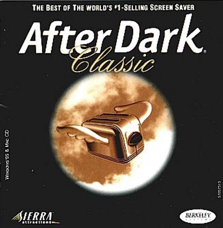 邪魔する口頭どうしたのAfter Dark Classic (輸入版)
