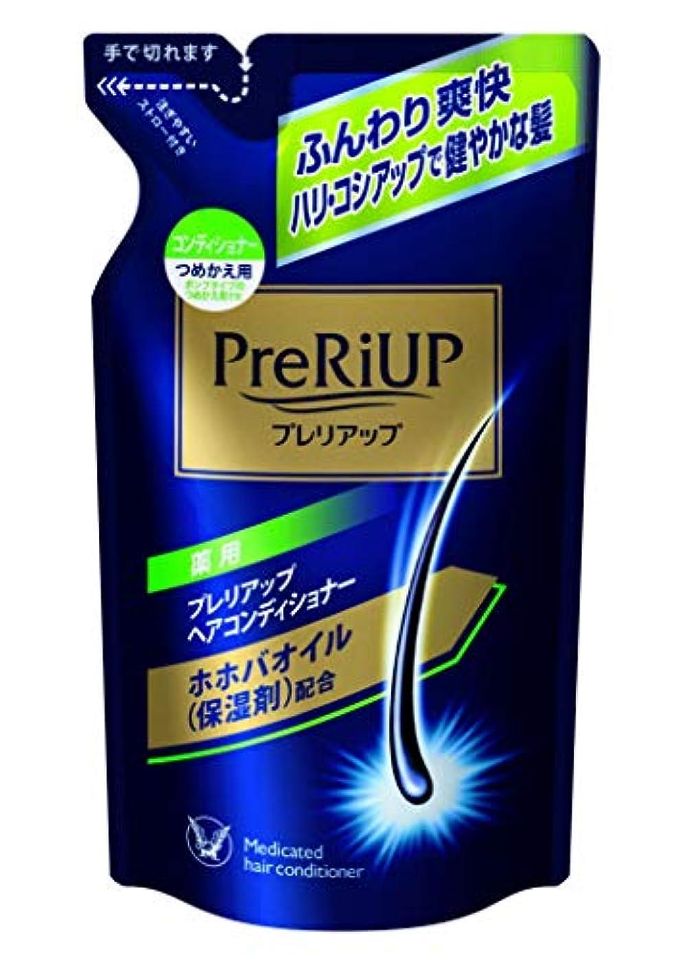 適切な飽和する予想外大正製薬 プレリアップヘアコンディショナー つめかえ用350g