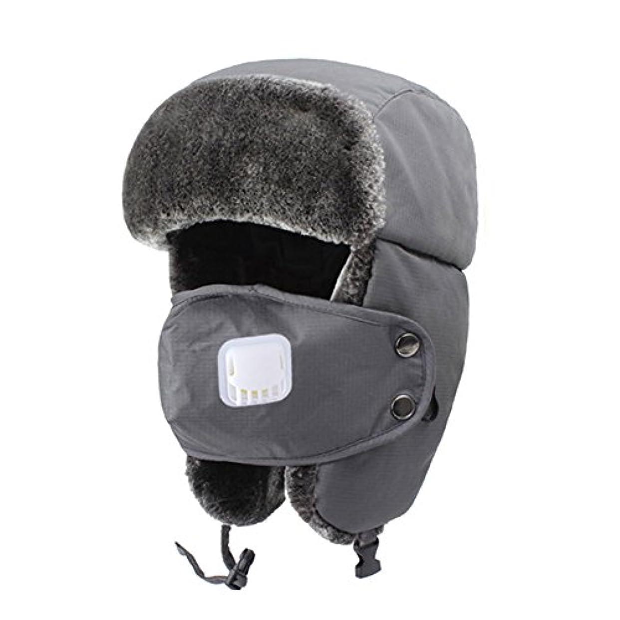 発明する協力申し立てTeFuAnAn 飛行帽 パイロットキャップ 防寒帽子 マスク 耳あて付 スキー アウトドア 防塵 防寒 防風 冬 男女兼用 2色可選(ブラック)
