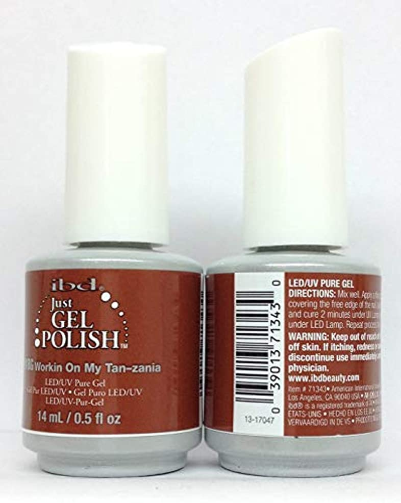退屈閉塞地殻ibd Just Gel Polish - Serengeti Soul Collection - Workin On My Tan-zania - 14ml / 0.5oz