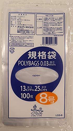 オルディ ポリバッグ ポリ袋 規格袋 透明 8号 100枚入