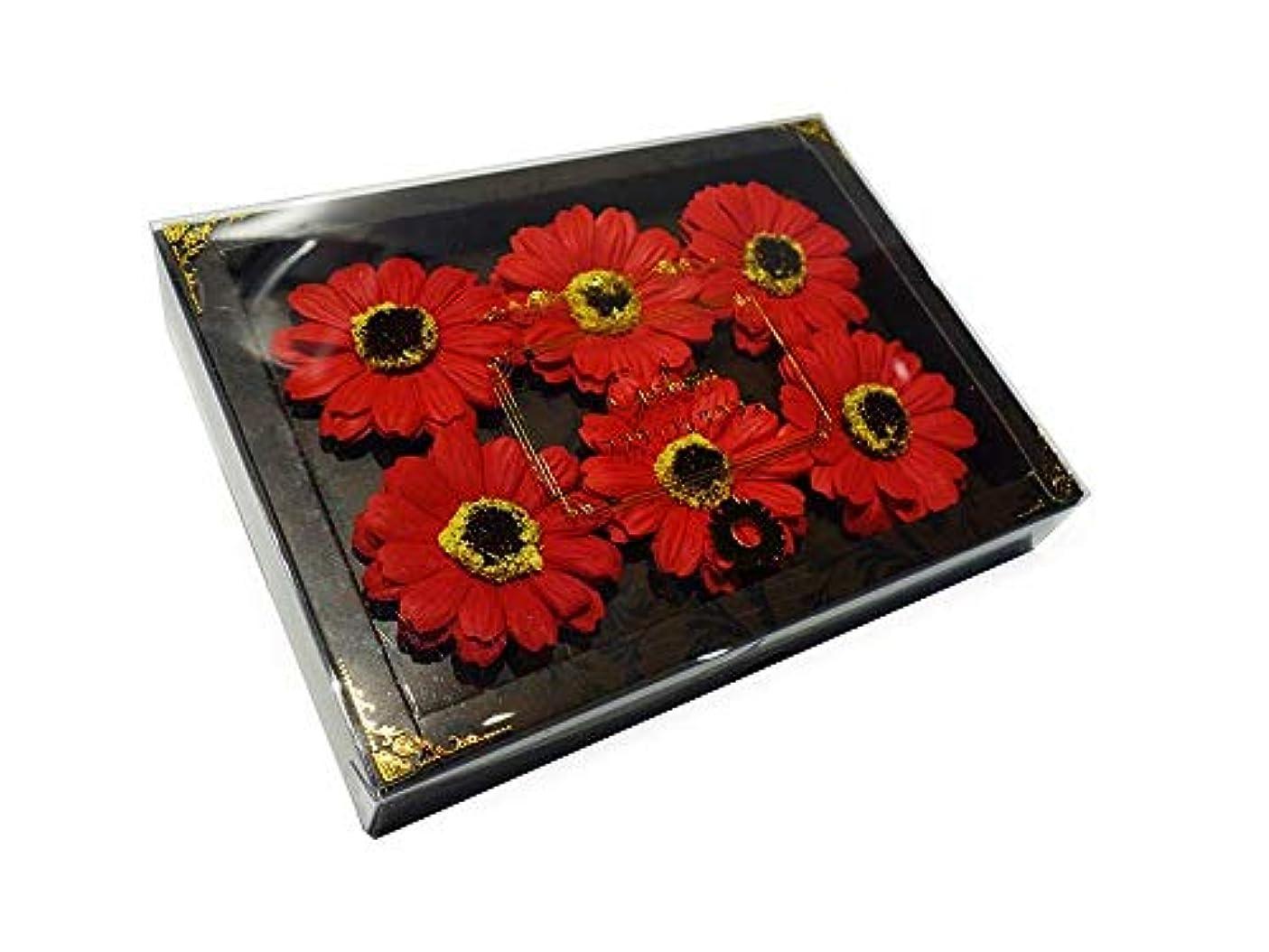 忠実な歩行者変形花のカタチの入浴剤 ガーベラ バスフレグランス フラワーフレグランス バスフラワー (レッド)
