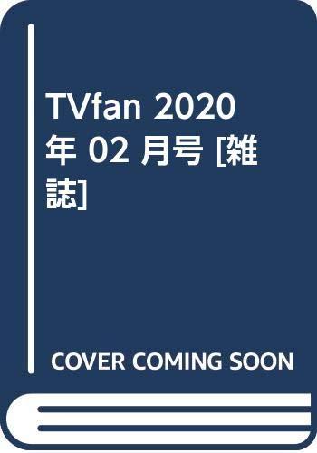 TVfan 2020年 02 月号 [雑誌]