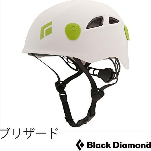 BlackDiamond ( ブラックダイヤモンド ) ハーフドーム ブリザード M/L:55~61.5cm[...
