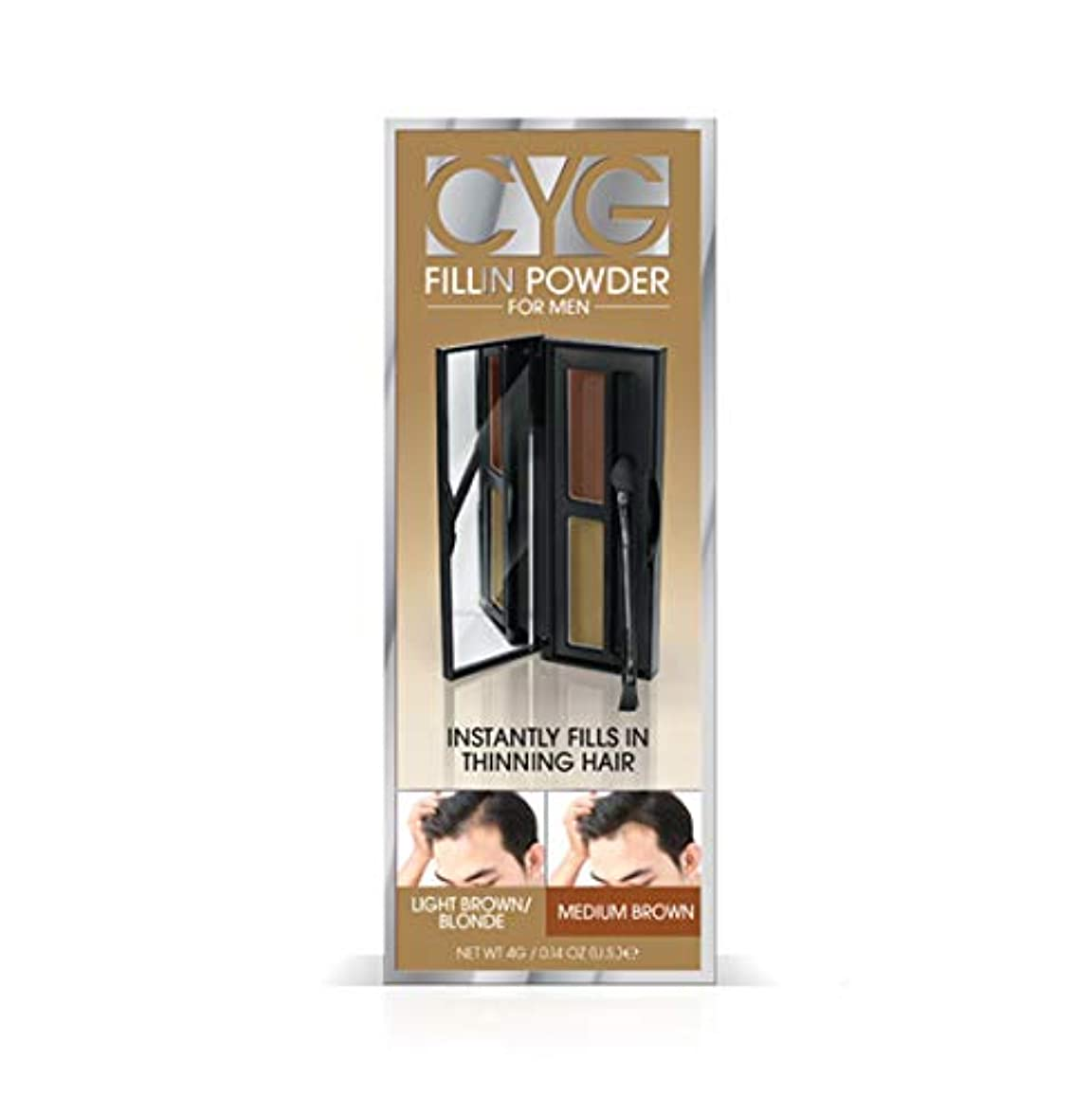 厚さ個人底Cover Your Gray メンズフィルインパウダーPRO - ライトブラウンブロンド/ミディアムブロー(3パック)