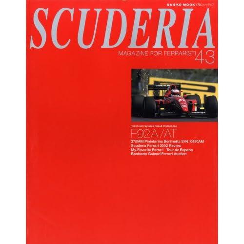 Scuderia no.43―Magazine for Ferraristi (NEKO MOOK 470)
