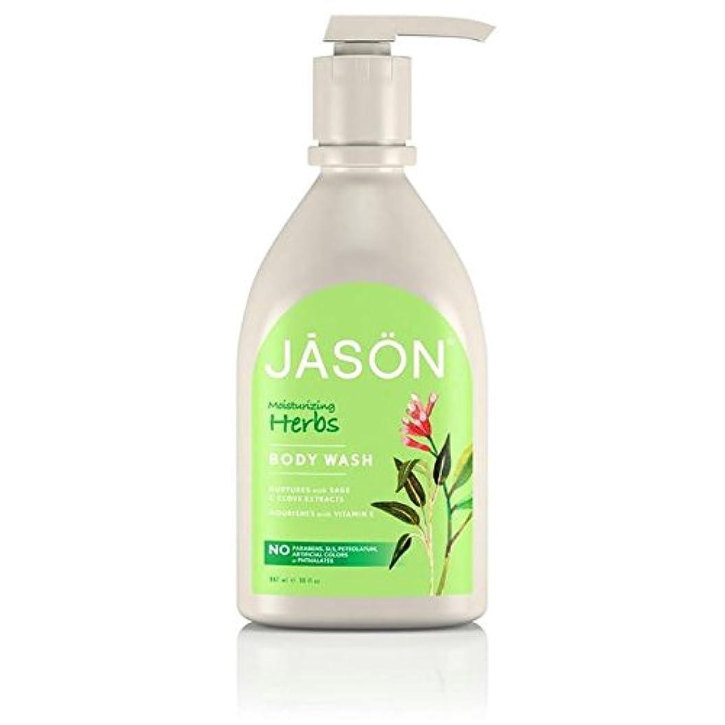 資料写真モットーJason Herbal Satin Body Wash Pump 900ml (Pack of 6) - ジェイソン?ハーブサテンボディウォッシュポンプ900ミリリットル x6 [並行輸入品]