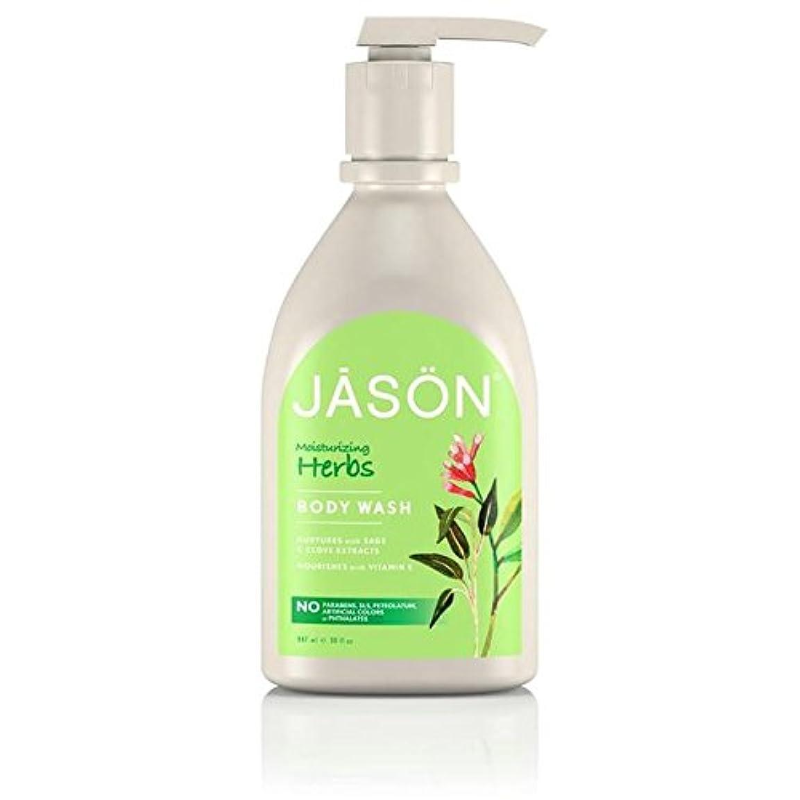 つらい塩再編成するジェイソン?ハーブサテンボディウォッシュポンプ900ミリリットル x4 - Jason Herbal Satin Body Wash Pump 900ml (Pack of 4) [並行輸入品]