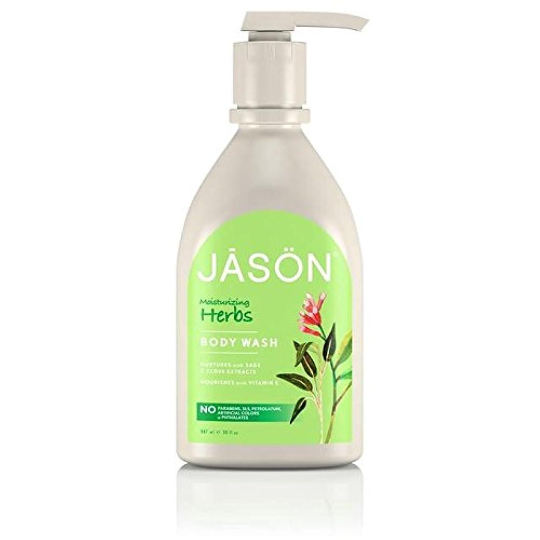 冊子揃えるバウンドJason Herbal Satin Body Wash Pump 900ml (Pack of 6) - ジェイソン?ハーブサテンボディウォッシュポンプ900ミリリットル x6 [並行輸入品]