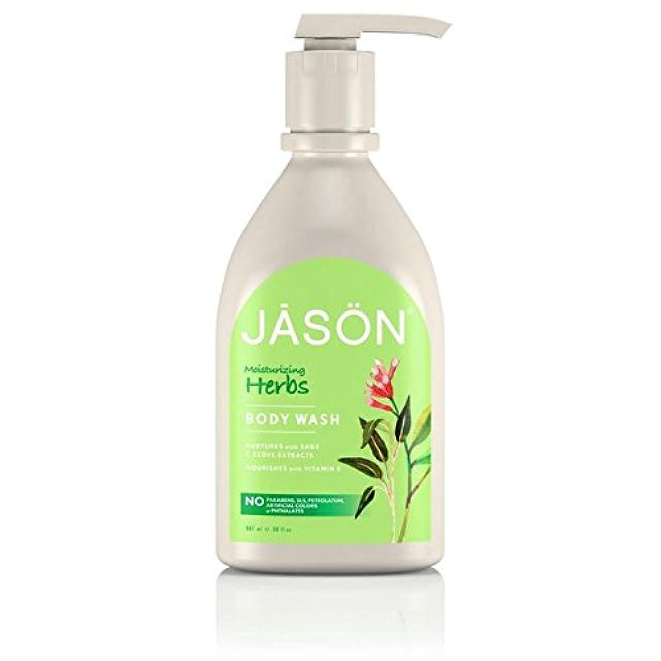 のスキニーリットルJason Herbal Satin Body Wash Pump 900ml (Pack of 6) - ジェイソン?ハーブサテンボディウォッシュポンプ900ミリリットル x6 [並行輸入品]