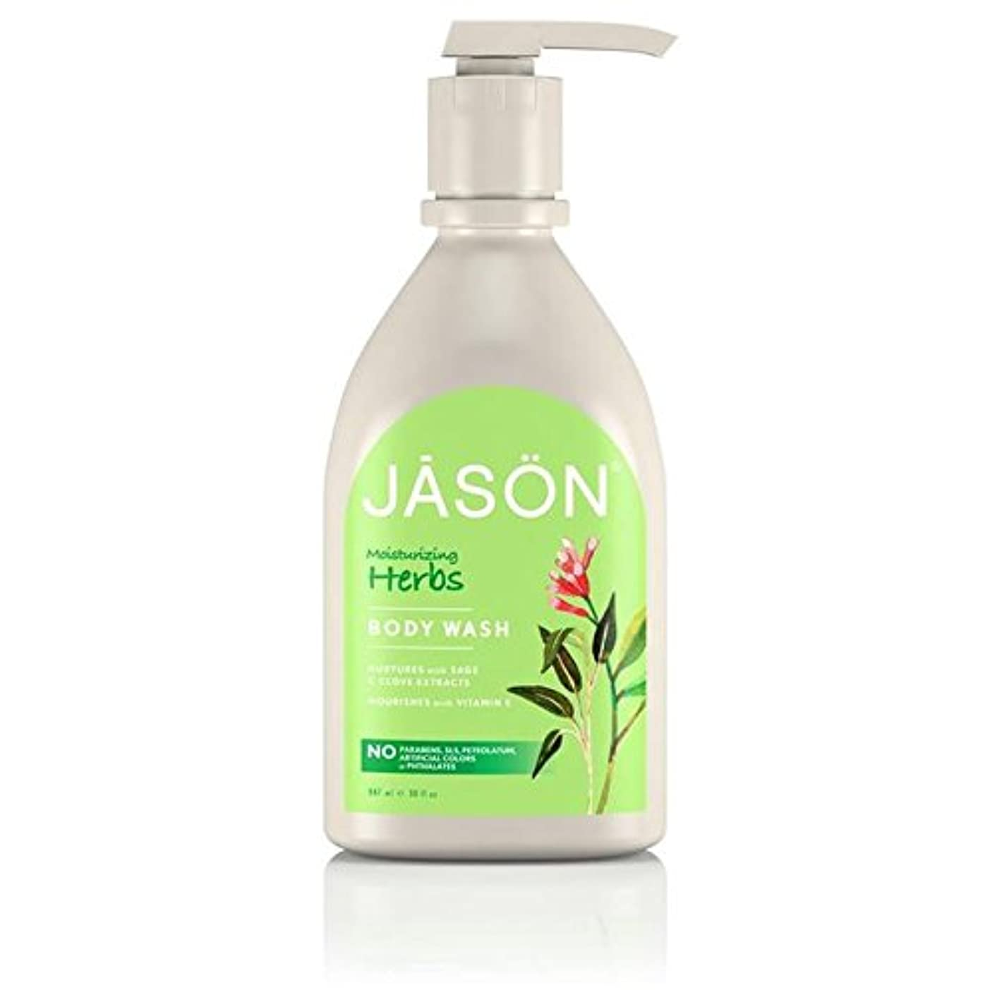 人気羽大惨事ジェイソン?ハーブサテンボディウォッシュポンプ900ミリリットル x4 - Jason Herbal Satin Body Wash Pump 900ml (Pack of 4) [並行輸入品]
