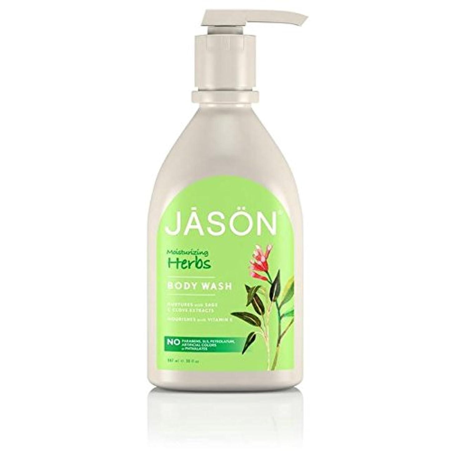 臨検期待する闇ジェイソン?ハーブサテンボディウォッシュポンプ900ミリリットル x4 - Jason Herbal Satin Body Wash Pump 900ml (Pack of 4) [並行輸入品]