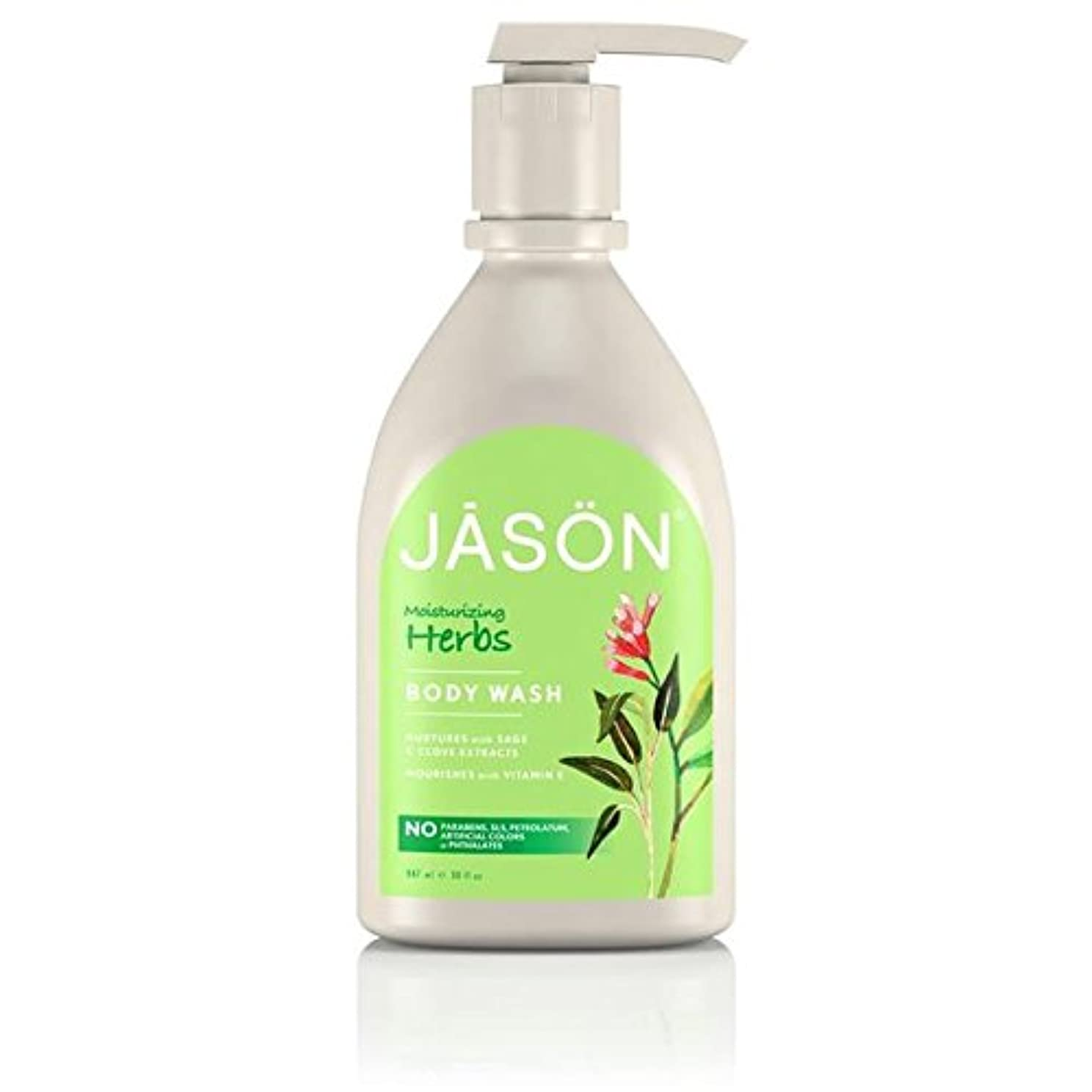 吐くチャーター構成員Jason Herbal Satin Body Wash Pump 900ml - ジェイソン?ハーブサテンボディウォッシュポンプ900ミリリットル [並行輸入品]