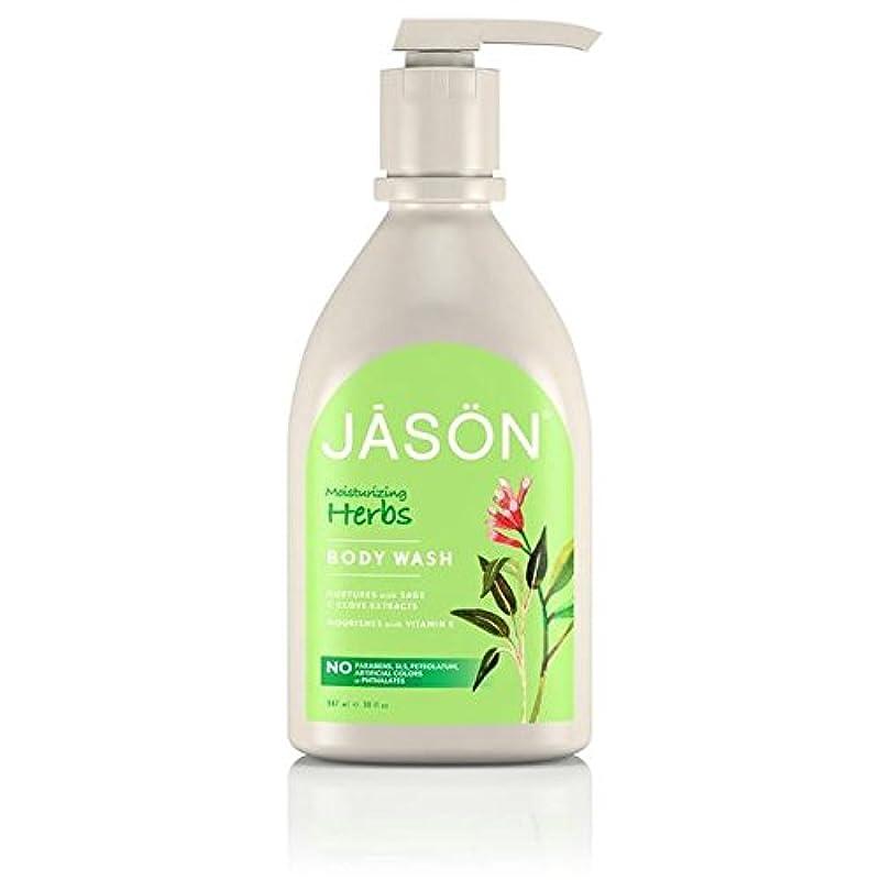 投票地元紳士気取りの、きざなジェイソン?ハーブサテンボディウォッシュポンプ900ミリリットル x4 - Jason Herbal Satin Body Wash Pump 900ml (Pack of 4) [並行輸入品]