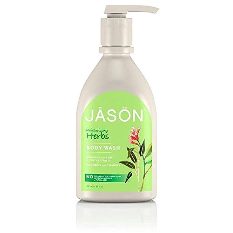 落ちた比較橋ジェイソン?ハーブサテンボディウォッシュポンプ900ミリリットル x2 - Jason Herbal Satin Body Wash Pump 900ml (Pack of 2) [並行輸入品]