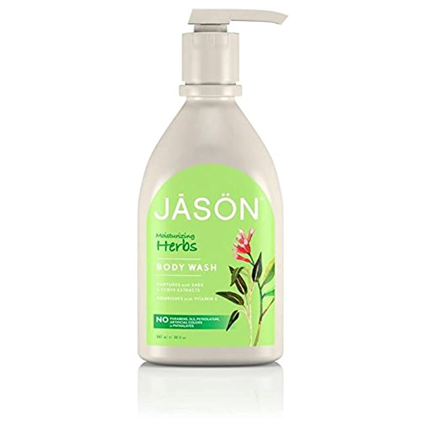 雇うリンス追加するJason Herbal Satin Body Wash Pump 900ml - ジェイソン?ハーブサテンボディウォッシュポンプ900ミリリットル [並行輸入品]