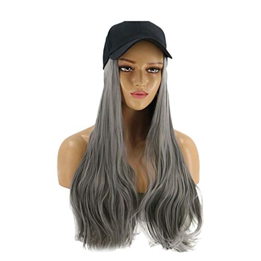 うるさい診療所意図Minkissy 女性の髪のかつらキャップワンピース長い巻き毛のかつら帽子ファッションキャップ付きのエレガントなヘアピース帽子とファッショナブルな髪の拡張子(グレー)
