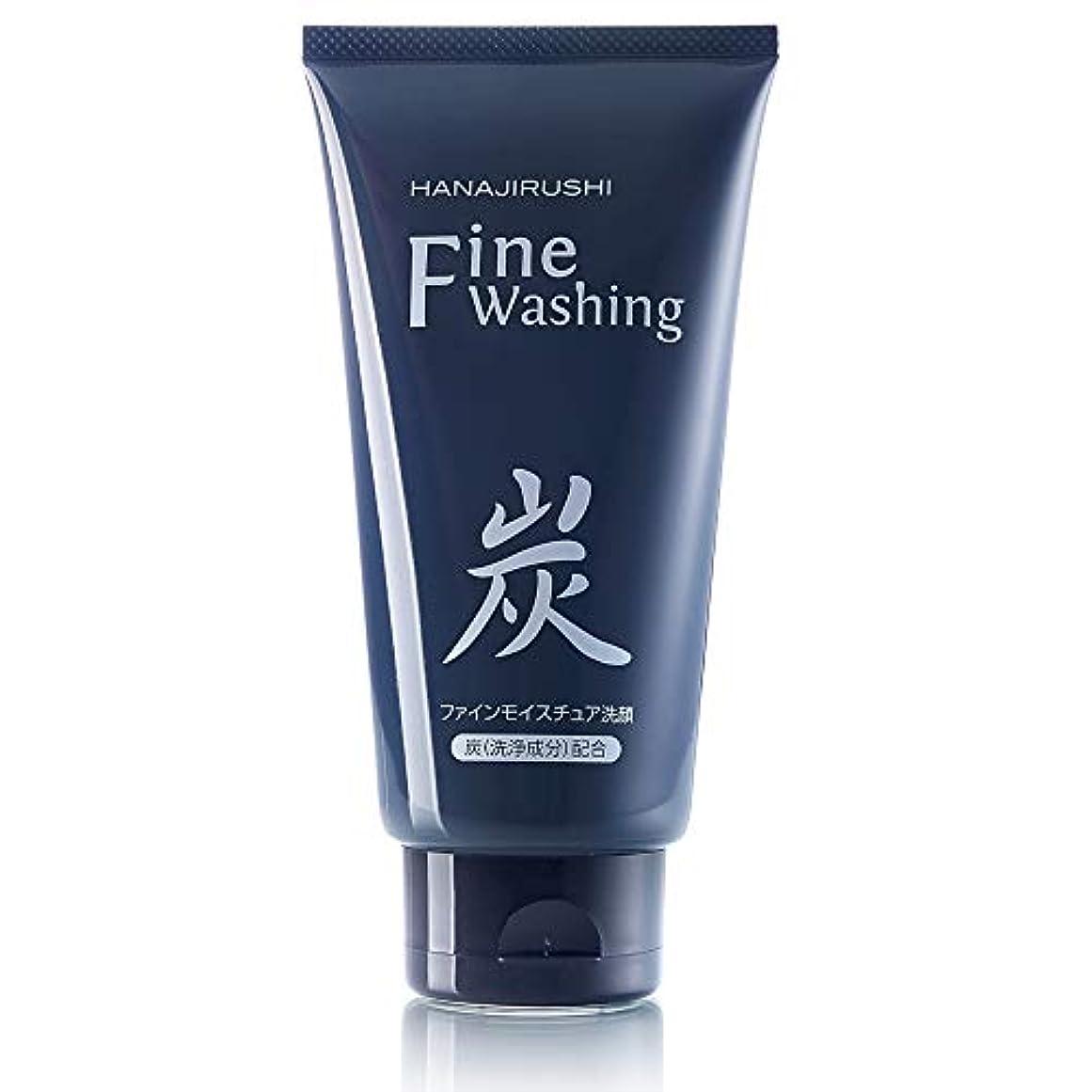 支給知覚する不公平花印 備長炭 脂性肌 洗顔フォーム 120g