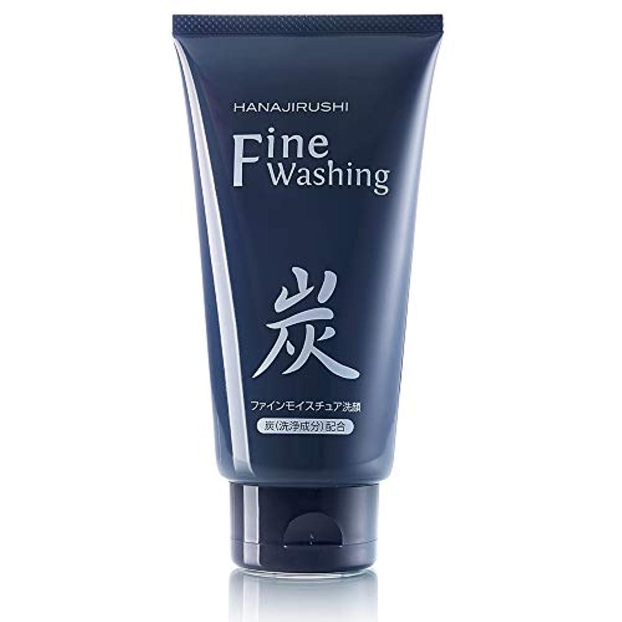 メンバー前中で花印 備長炭 脂性肌 洗顔フォーム 120g