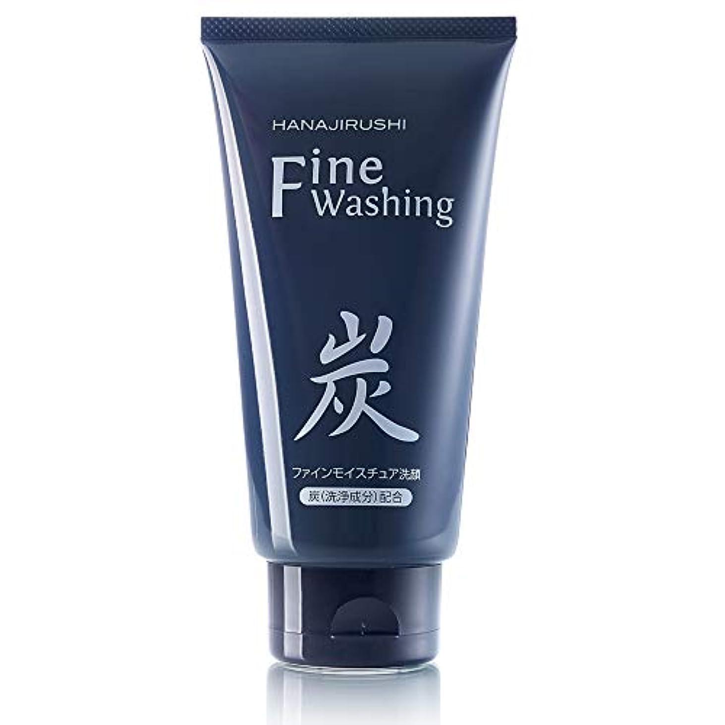 観察する着飾る好意花印備長炭洗顔フォーム120g「皮脂汚れ対策」オイルコントロール 男女兼用
