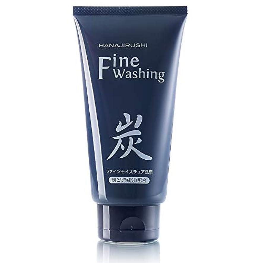 問い合わせ汚染された攻撃的花印備長炭洗顔フォーム120g「皮脂汚れ対策」オイルコントロール 男女兼用