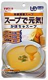 スープで元気! かぼちゃスープ 100g*5袋