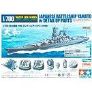 スケール限定商品 1/700 日本海軍 戦艦 大和 ディティールアップパーツ付き 89795