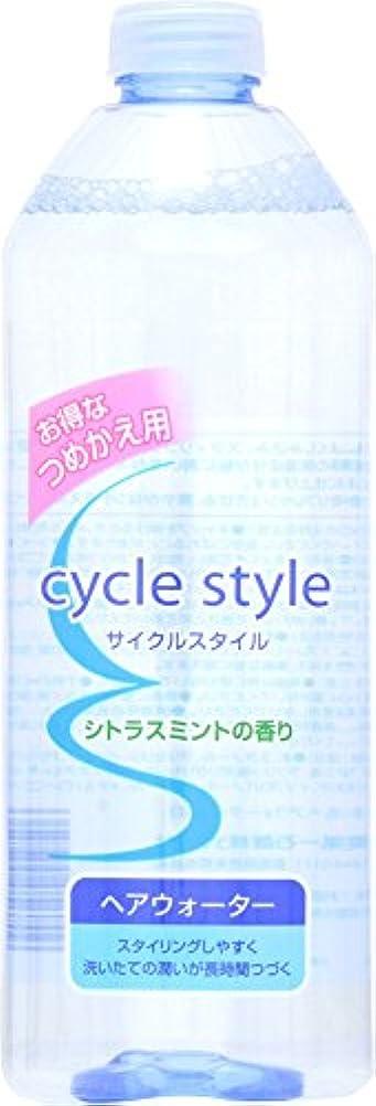 お風呂時折学習サイクルスタイル ヘアウォーター 詰替 400ML