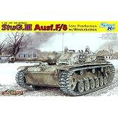 グリーンボックス 1/35 WW.II ドイツ軍 III号突撃砲F/8型 w/ヴィンターケッテ プラモデル