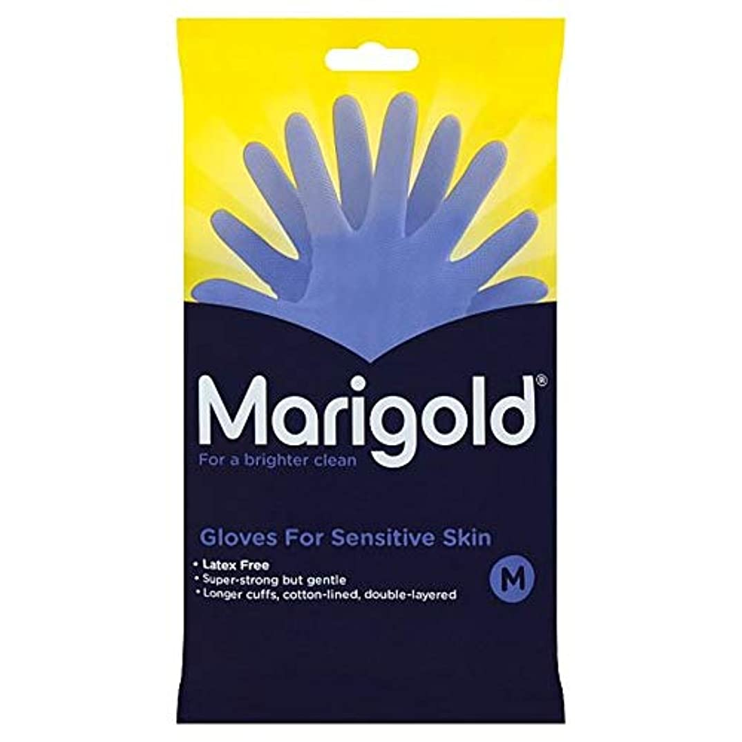検出する準備した危険を冒します[Marigold] マリーゴールド敏感手袋媒体1ペア - Marigold Sensitive Gloves Medium 1 Pair [並行輸入品]