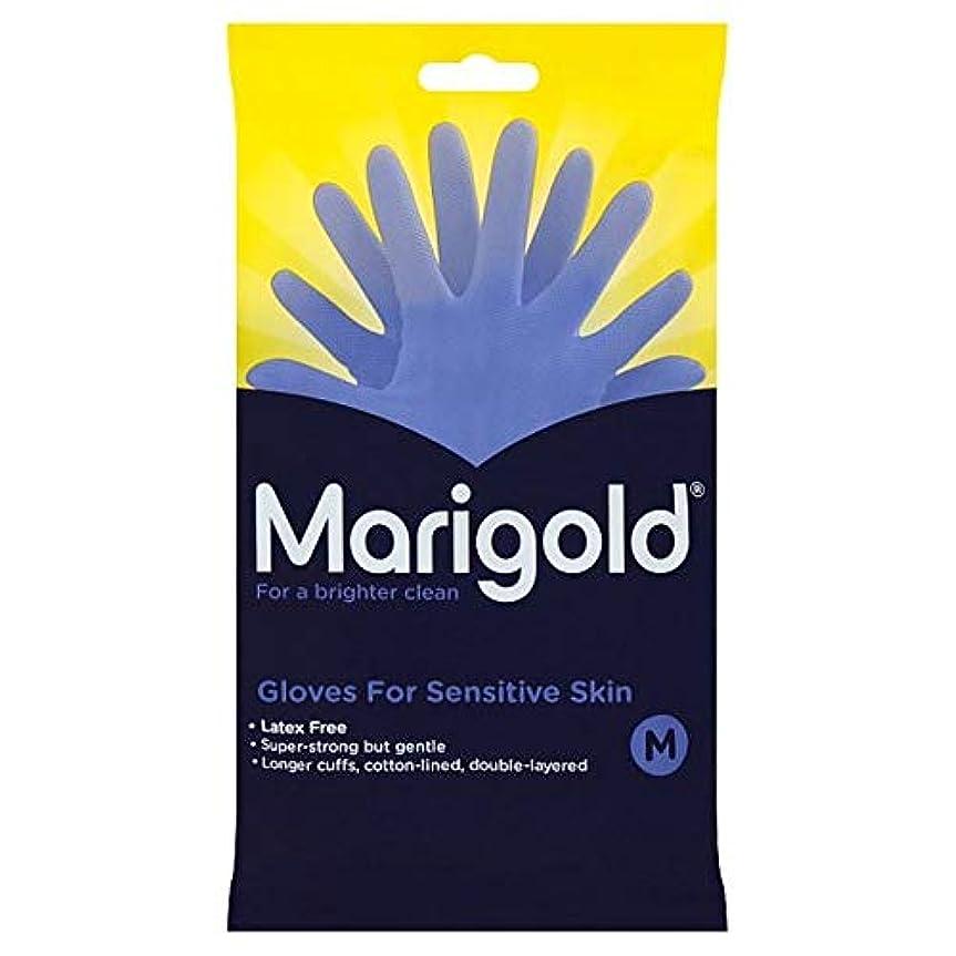 アリーナに負けるラブ[Marigold] マリーゴールド敏感手袋媒体1ペア - Marigold Sensitive Gloves Medium 1 Pair [並行輸入品]