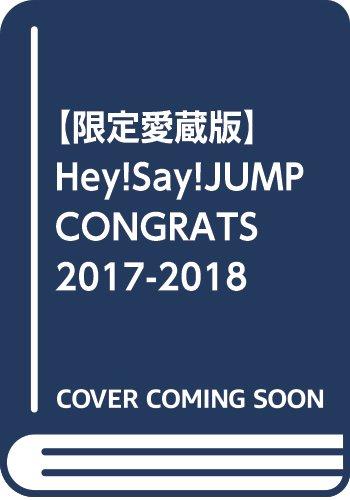 【限定愛蔵版】Hey!Say!JUMP CONGRATS 2...