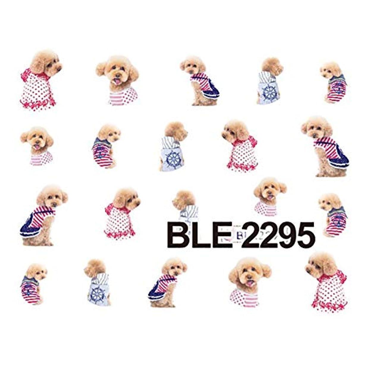 小麦粉物理的に不潔LITI ネイルシール ラブリー 犬 リアル いぬ かわいい 犬 コーギー ネイルアート 動物 アニマル 実写 転送ネイルアートステッカー 異なるスタイル 動物犬 マニキュアペディキュアステッカー