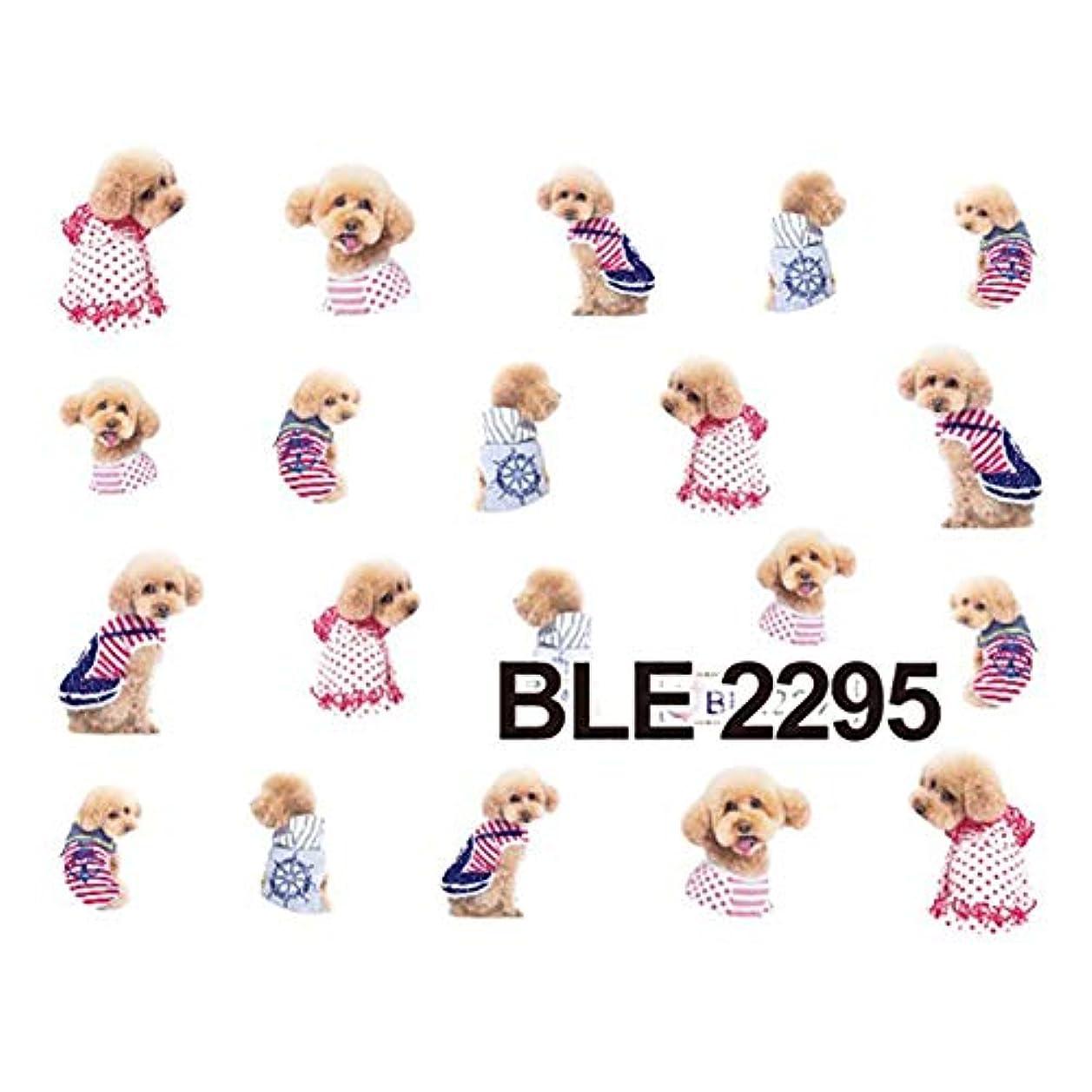 にんじんコンサルタント上にLITI ネイルシール ラブリー 犬 リアル いぬ かわいい 犬 コーギー ネイルアート 動物 アニマル 実写 転送ネイルアートステッカー 異なるスタイル 動物犬 マニキュアペディキュアステッカー