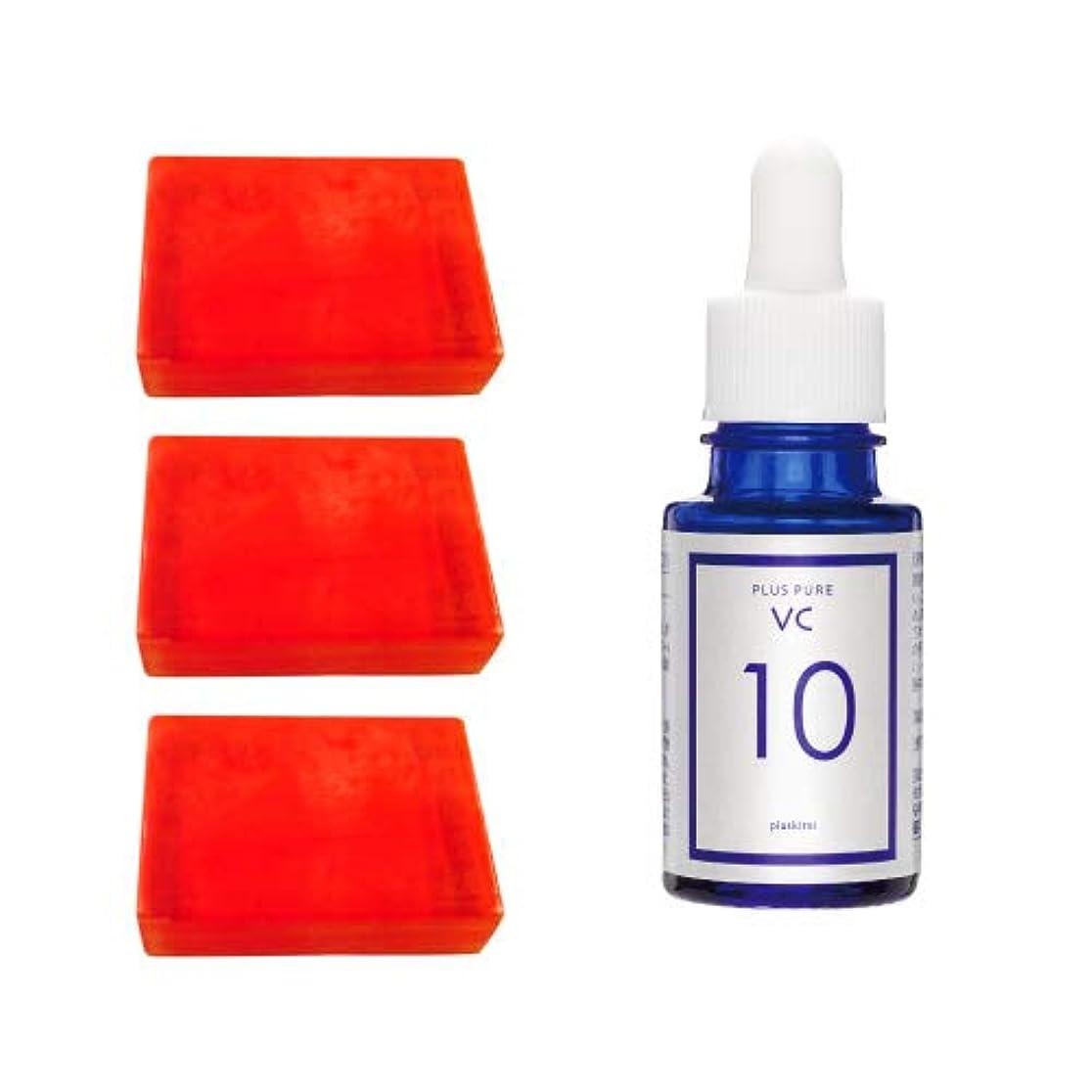 ガム永久に死すべきサンソリット スキンピールバー ティートゥリー ミニ 3個セット & ビタミンC10%配合 プラスピュアVC10 10mL