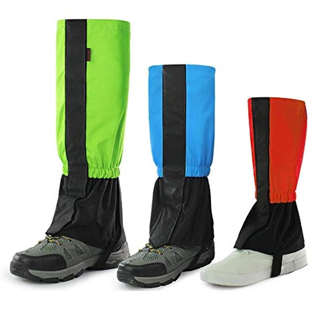 音楽を聴く干渉プレミアム防水靴カバー レインシューズカバー足のガーター防水ハイキングゲーター耐久性の高いレギンス通気性の高いレッグカバーラップ用男性女性子供用マウンテントレッキングスキーウォーキング登山狩猟 - 1ペアの靴カバー雨雪 (色 : 緑, サイズ : Adults)